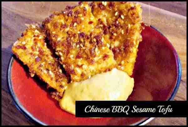 Chinese BBQ Sesame Tofu Recipe