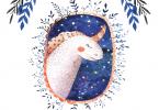 Free Unicorn Sweet Dreams Printable Are | #NationalUnicornDay